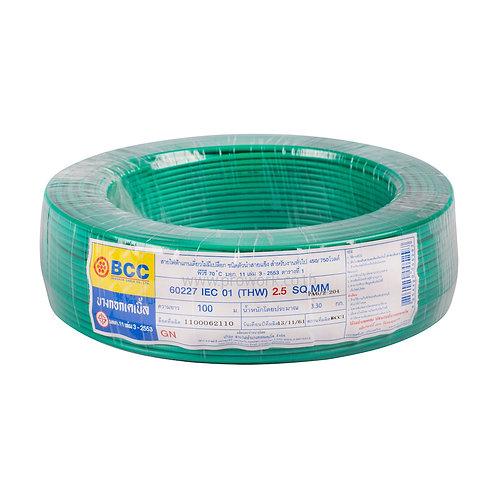 สายไฟ THW 1X2.5 สีเขียว ยี่ห้อ BCC