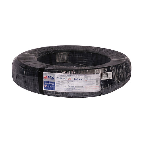 สายไฟ THW-A 35 สีดำ ยี่ห้อ BCC