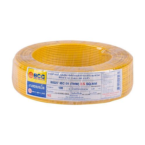 สายไฟ THW 1X2.5 สีเหลือง ยี่ห้อ BCC