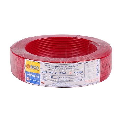 สายไฟ THW 6 สีเเดง ยี่ห้อ BCC