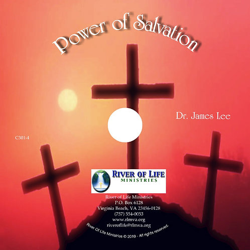 Power of Salvation - Single Disc Sermon