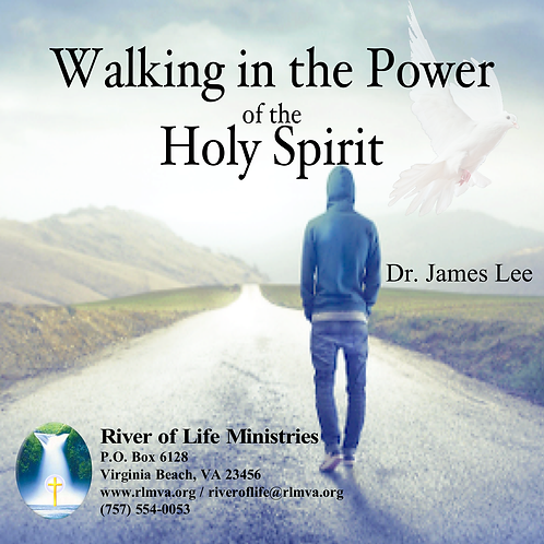 Walking in the Power of the Holy Spirit- Single Disc Sermon