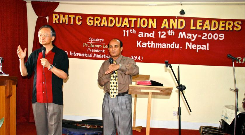 RMTC Graduation in Kathmandu, Nepal