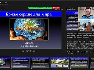 Screen Shot 2020-10-21 at 12.06.53 PM.pn