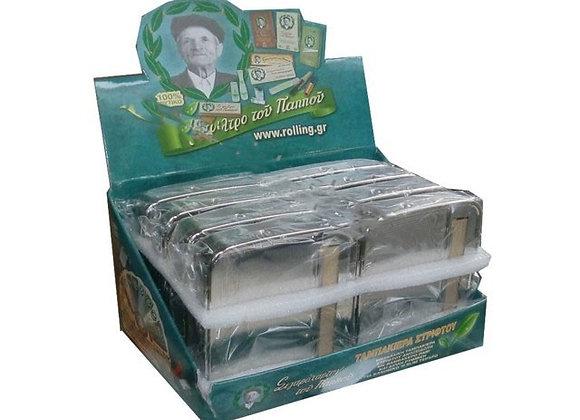 Rolling Cigarette Case Tou Pappou