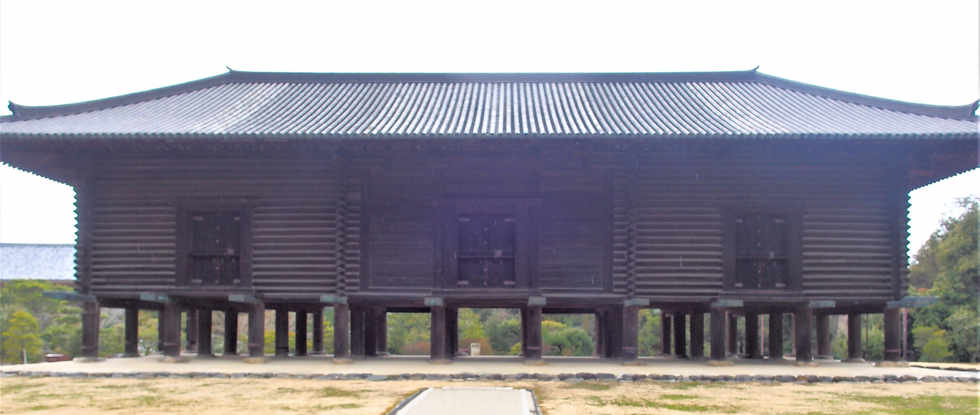 Shosoin treasure storage