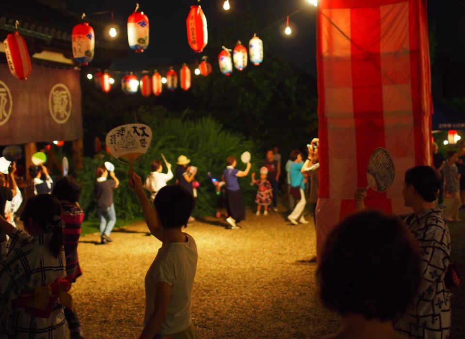 Gango-ji Bon Dance/ 元興寺盂兰盆会舞