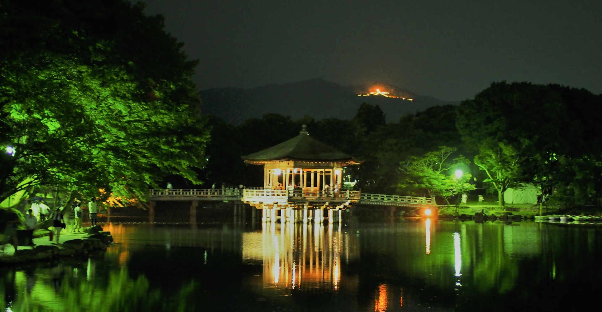 Ukimido with Daimonji Fire/浮御堂和大文字神火