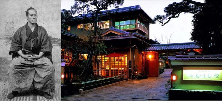 Kotonoyado Musashino_history