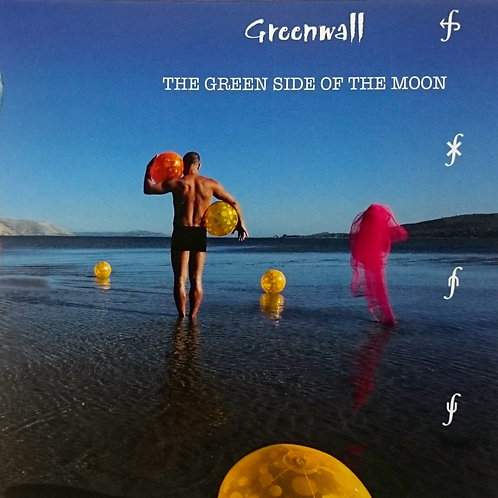 THE GREEN SIDE OF THE MOON - CD (Europe only)