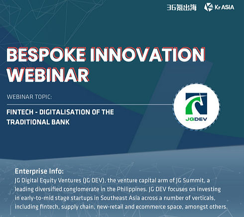Bespoke%20Innovation%20Webinar_edited.jpg