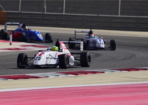 MRF CHALLENGE TO KICKOFF IN NOVEMBER.