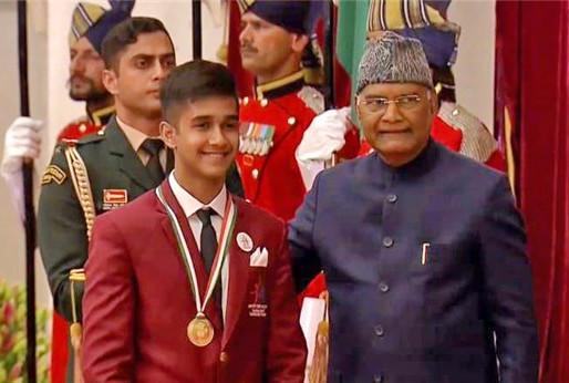 Pradhan Mantri Rashtriya Bal Puraskar Award 2020 .