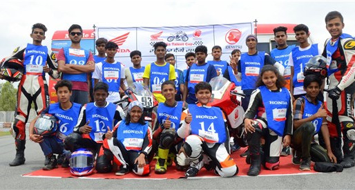 Honda India Talent Hunt