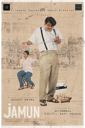 Jamun Film Poster
