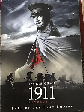 1911 Revolution - Fall of the Last Empire