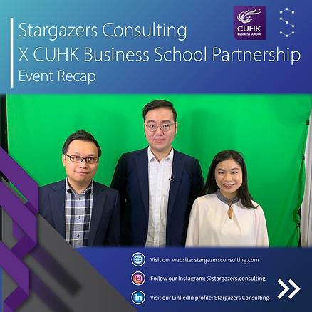 Stargazers Business School BTS-01.png