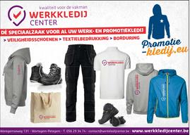 Werkkledij Center