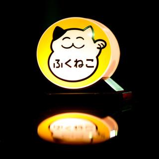 Tokyo Lights (Lucky Cat)