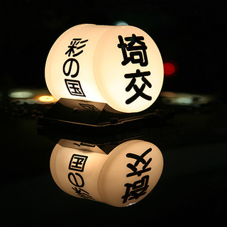 Tokyo Lights (Irodori)