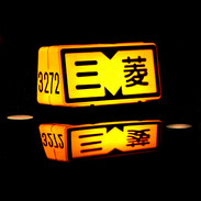Tokyo Lights (M)