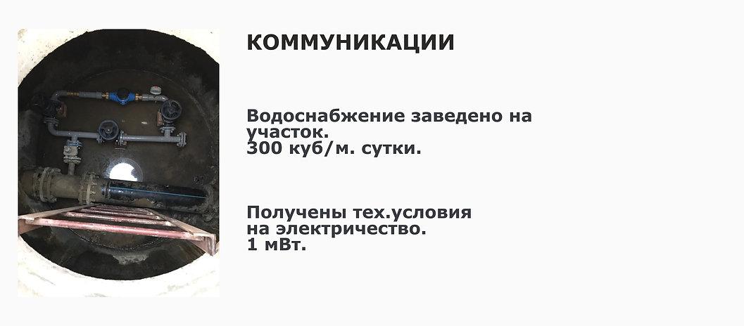 Купить участок Ростов