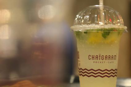 Chai Garam Special Mojito
