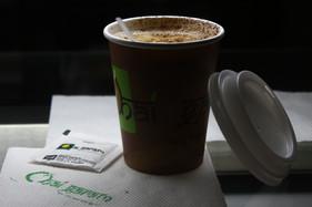 Chai Garam Special Coffee