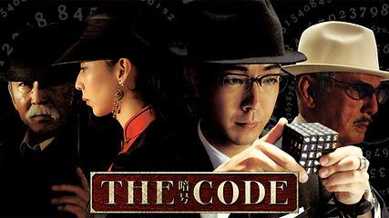 TheCode_Main.jpg