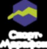 sportmarafon-logo-simple-dark-ver.png