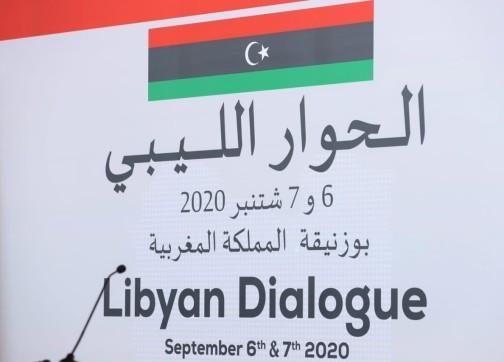 بعد لقاء المغرب : فايزالسراج يعلن استعداده تسليم السلطة بليبيا قبل نهاية أكتوبر
