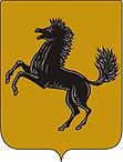 Logo della città metropolitana di Napoli