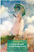 Libro inedito di narrativa vincitore della ventesima edizione del premio cimitile