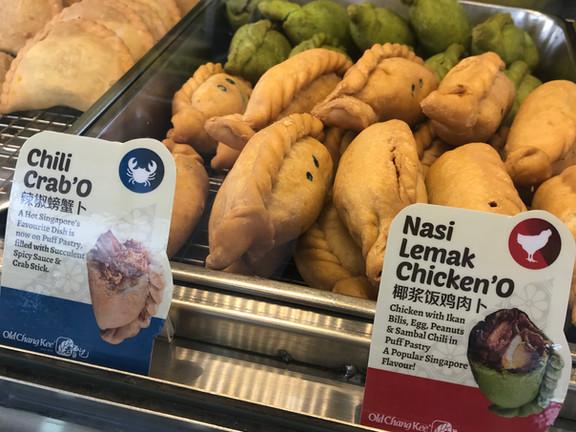 Chilli & Nasi Lemak'O