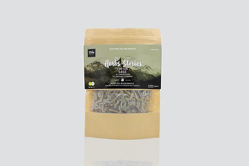 Cretan BIO Sage in Conversion to Organic Farming / Κρητικό Βιολογικό Φασκόμηλο