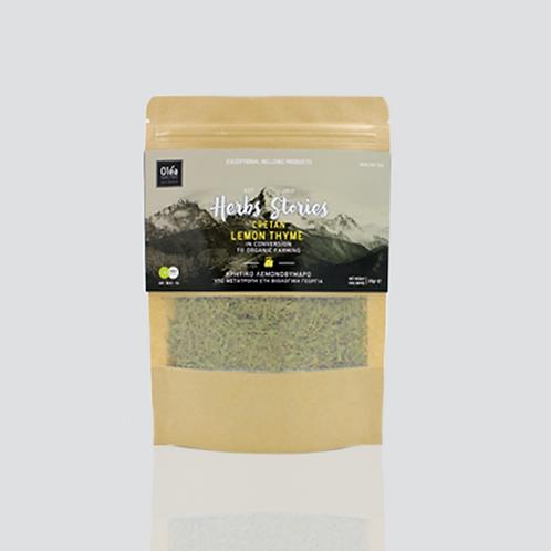 Cretan Organic Lemon Thyme in Conversion to Organic Farming