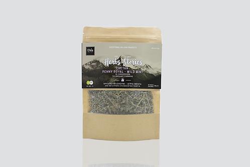 Cretan Organic Penny Royal - Wild Mint in Conversion to Organic Farming