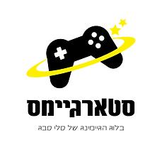 Stargame logo heb