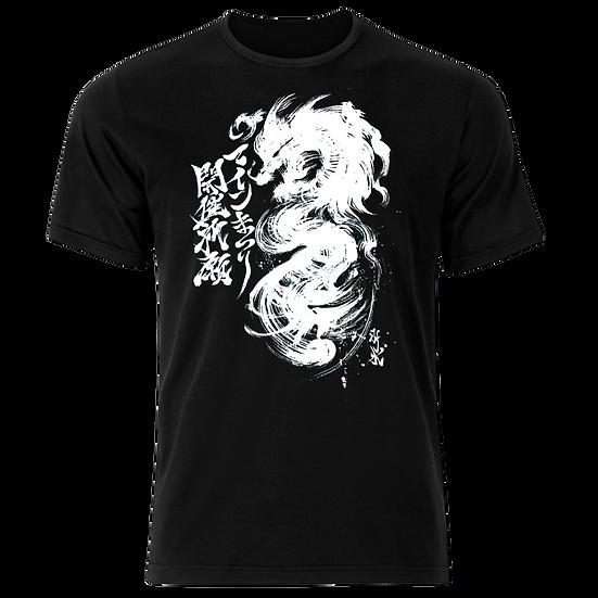 Ryu (Drache) T-Shirt by Usui