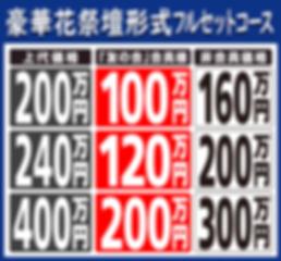201912_tomonokai_list2_r2.png