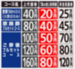 201911_tomonokai_list1_out_r1.png