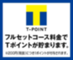 T-Point_edited.jpg