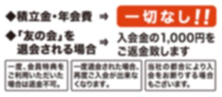 goshokai_c2.png