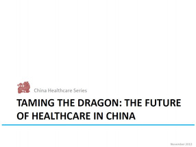 The Future of Healthcare in China