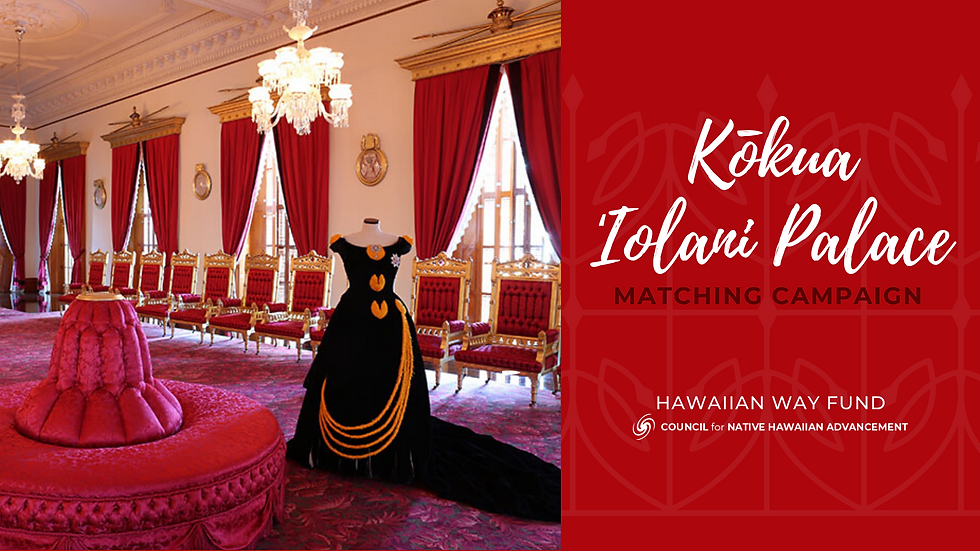 Copy of Kokua Iolani Palace 1920x1080.pn