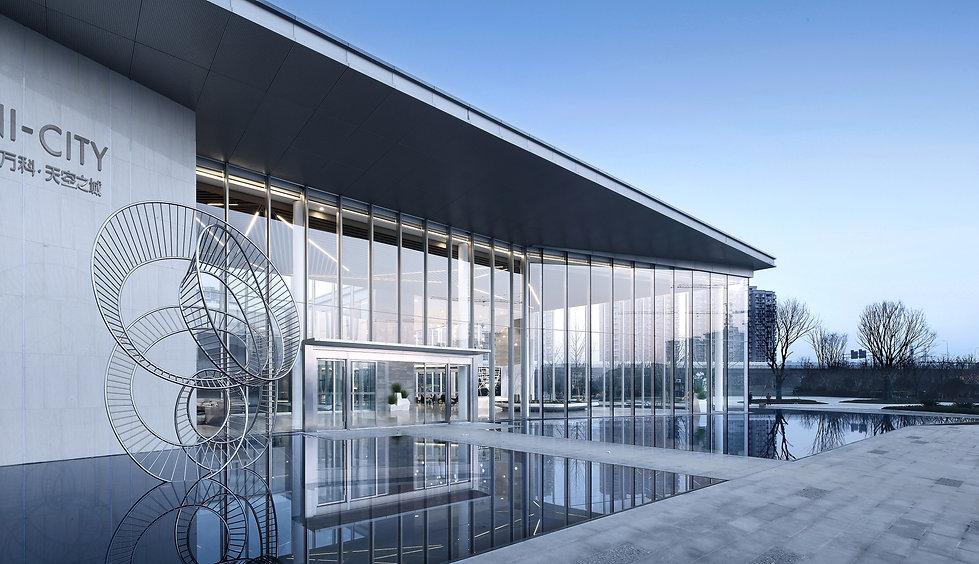 Nanchang Honghai Vanke · Sky City Sales Office