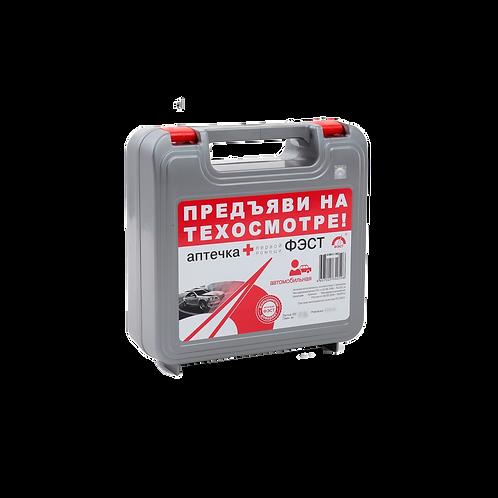 """Аптечка медицинская автомобильная """"ФЭСТ"""""""