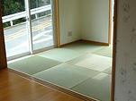 和室 新築 琉球畳