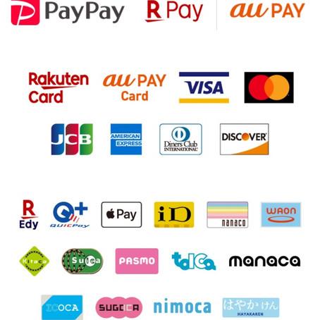 お支払いは各種ICカード・クレジットカードでも可能です