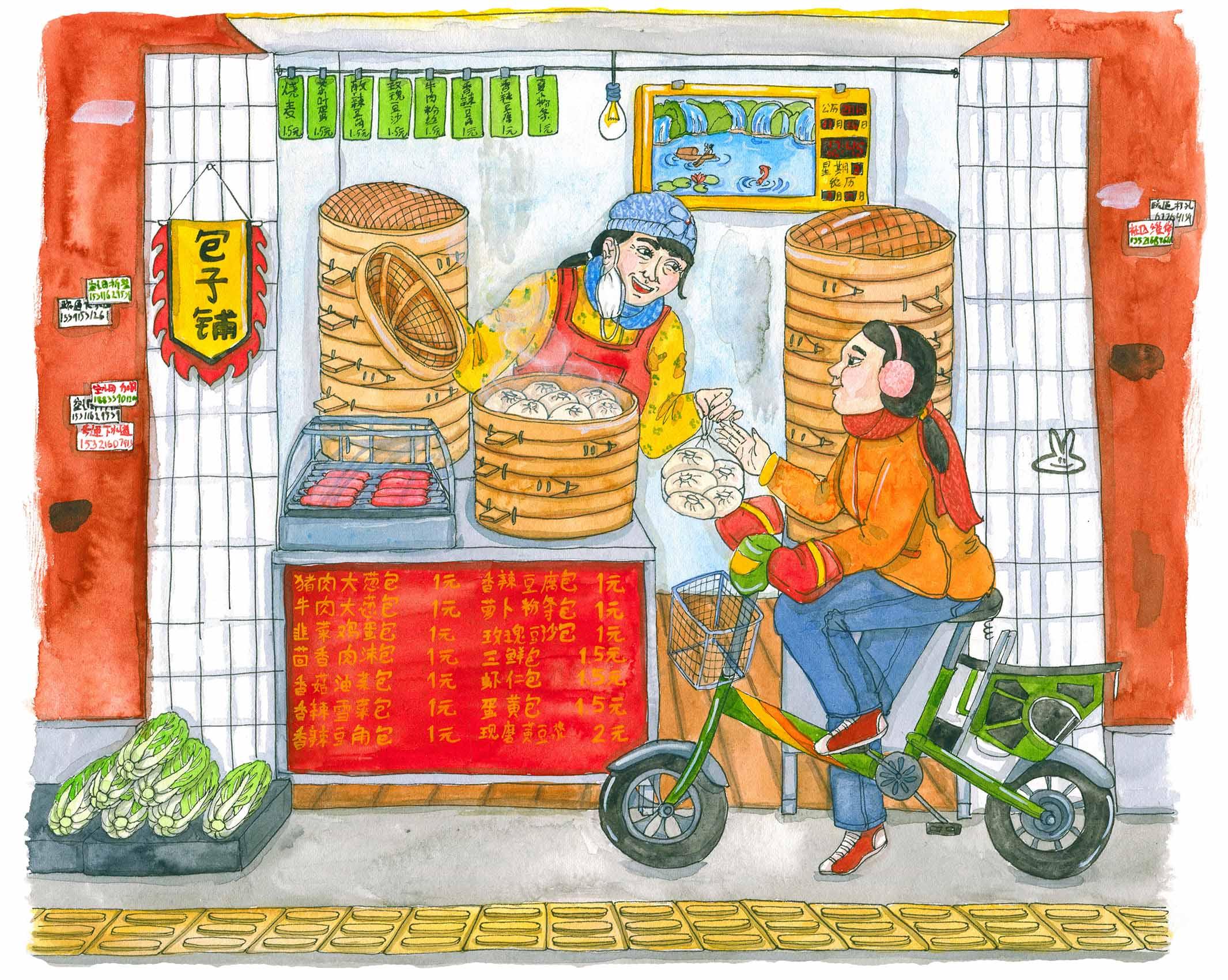Baozi shop